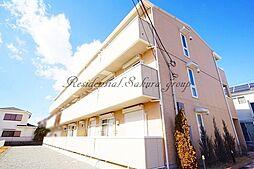 神奈川県茅ヶ崎市菱沼2丁目の賃貸アパートの外観
