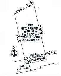 芦屋市松ノ内町