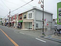 養父丘店舗付住宅[1階]の外観