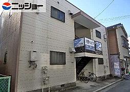 大野ハイツ[2階]の外観