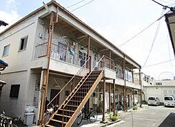 第一パークマンション[2階]の外観