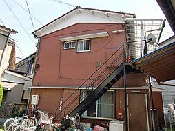有明荘[201号室]の外観