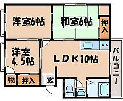 広島県安芸郡海田町畝2丁目の賃貸マンションの間取り