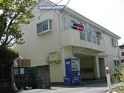 神奈川県相模原市南区古淵1丁目の賃貸アパートの外観