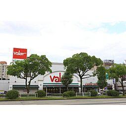 スーパー「バロー新栄店まで651m」
