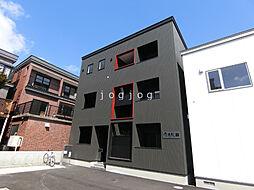 札幌市営東豊線 栄町駅 徒歩1分の賃貸アパート