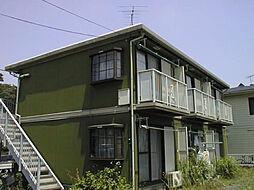 東京都町田市真光寺町の賃貸アパートの外観