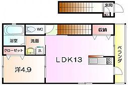 堺市北区百舌鳥梅北町ヘーベルメゾン 2階1LDKの間取り