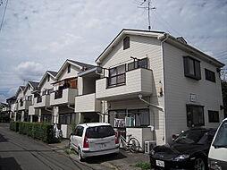 東京都府中市西府町4丁目の賃貸アパートの外観