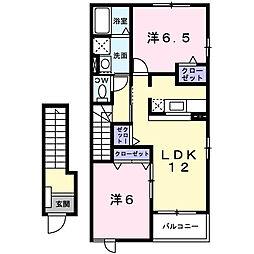 メゾン モデストA[2階]の間取り
