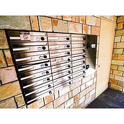 静岡県静岡市葵区金座町の賃貸マンションの外観