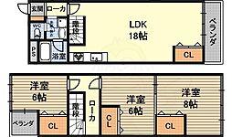 新大阪駅 11.9万円