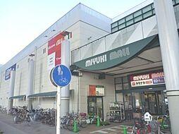 miyuki mall(ヤマナカ、エディオン、TSUTAYA、セリアなど)