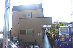 グレースコートII[1階]の外観