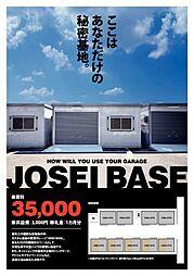 JOSEI BASE