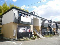 北大阪急行電鉄 桃山台駅 徒歩15分の賃貸アパート