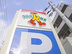 サンクス札幌北21条東店まで345m
