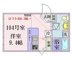 神奈川県横須賀市森崎1丁目の賃貸アパートの間取り