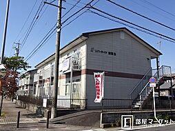 愛知県豊田市瑞穂町1丁目の賃貸アパートの外観