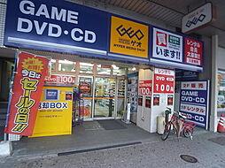GEO (ゲオ) ツルマ店 (レンタルビデオ)(663m)