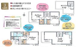 京成立石駅 3,240万円
