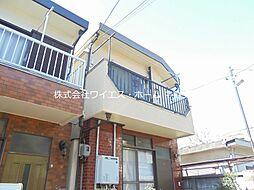 JR中央本線 中野駅 徒歩15分の賃貸一戸建て