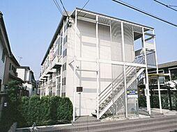高野台[1階]の外観