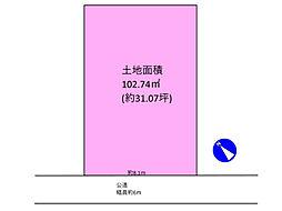 茨木市新和町 売土地
