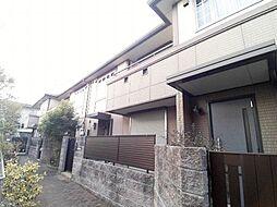 [テラスハウス] 兵庫県芦屋市朝日ケ丘町 の賃貸【/】の外観