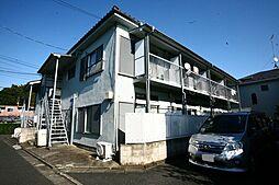 布田第1アパート[2号室]の外観
