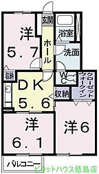 ロイヤル雑賀[102号室]の間取り