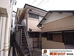 須藤荘[101号室]の外観