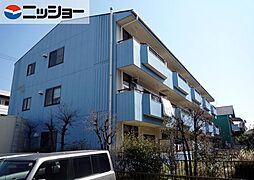 アメニティハウス[2階]の外観
