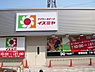 周辺,ワンルーム,面積27.44m2,賃料6.0万円,阪神本線 尼崎駅 徒歩5分,阪神なんば線 尼崎駅 徒歩5分,兵庫県尼崎市建家町
