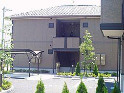 ロイヤルステージA[1階]の外観