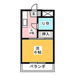 シティハウス18[4階]の間取り