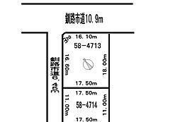 根室本線 釧路駅 バス40分 鶴野...