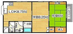丸矢マンション[2階]の間取り