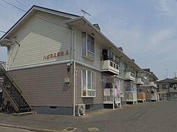 広島県福山市日吉台3丁目の賃貸アパートの外観