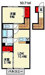 コスモ木屋瀬 A棟[210号室]の間取り