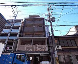 京都府京都市中京区油小路通三条下る三条油小路町の賃貸マンションの外観