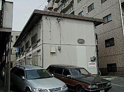 小倉コーポB[2階]の外観