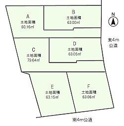 売地 磯子区上中里 全6区画 B区画