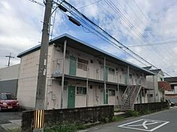 兵庫県尼崎市田能2丁目の賃貸アパートの外観