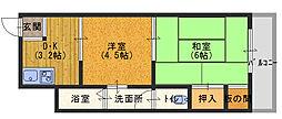 藤田マンション[5階]の間取り