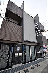 笹原駅 4.8万円