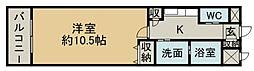 大分駅 4.9万円