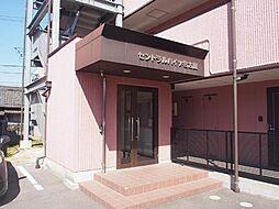セントラルハイツ名古屋[3階]の外観