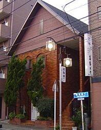 神奈川県横浜市西区戸部町5丁目の賃貸アパートの外観