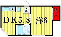 コスモス青戸[3階]の間取り